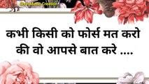 Sad  Heart  Touching True Line Whatsapp Status Video
