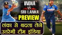 India Vs Sri Lanka T20 Match PREVIEW: Rohit Sharma and team India aims to reach Final|वनइंडिया हिंदी