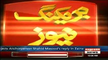Dr Shahid Masood In Deep Trouble - Supreme Courts rejects Dr Shahid Masood's reply In Zainab murder case