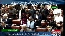 Senate to elect chairman, deputy chairman later today, newly-elected Senators take oath