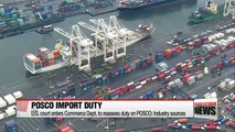 U.S. court orders Commerce Department to reassess duty on POSCO: Sources