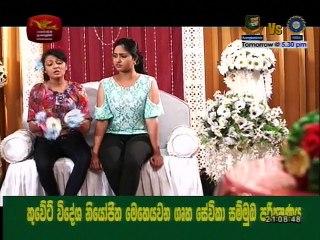 Sanda Diya Siththam 13/03/2018 - 65