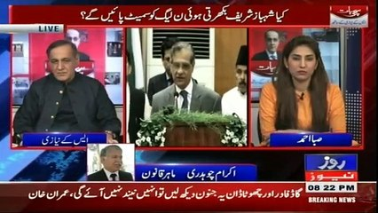 Sachi Baat - 13th March 2018