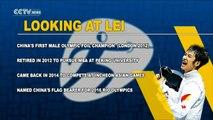 Rio Olympics: Fencing champion Lei Sheng named China's flag-bearer at Olympics