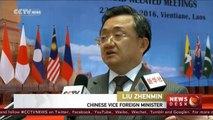 South China Sea: Chinese vice FM urges parties to respect Declaration of Conduct