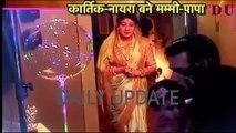 Yeh Rishta Kya Kehlata Hai - Kartik Naira Ko Hua Bache se Pyar -13 March 2018 - Upcoming Latest News
