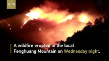 400 firefighters battling as wildfire engulfs mountain in S China