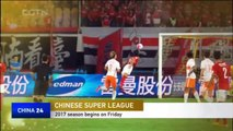 Chinese Super League teams spent nearly 400 million euros in 2017 transfer window