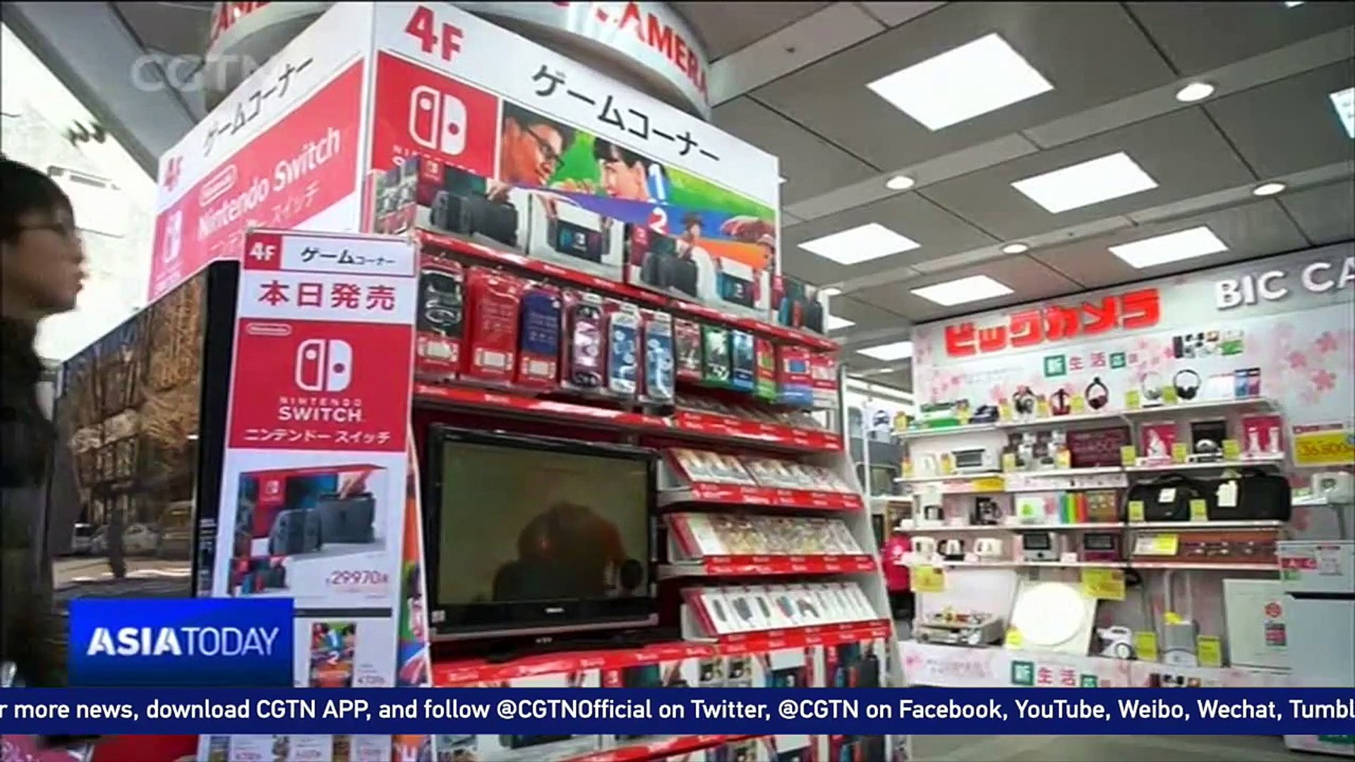 Nintendo launches new Switch game console