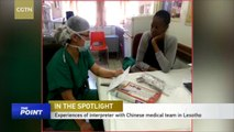 The Point with LIU Xin: Liu Xin speaks to interpreter with Chinese medical team in Lesotho