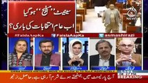 If Imran Khan became Prime Minister, he will not powerful prime minister- Mazhar Abbas