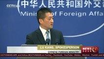 Chinese MOFA reiterates One-China policy amid reports of Tsai Ing-wen's plan