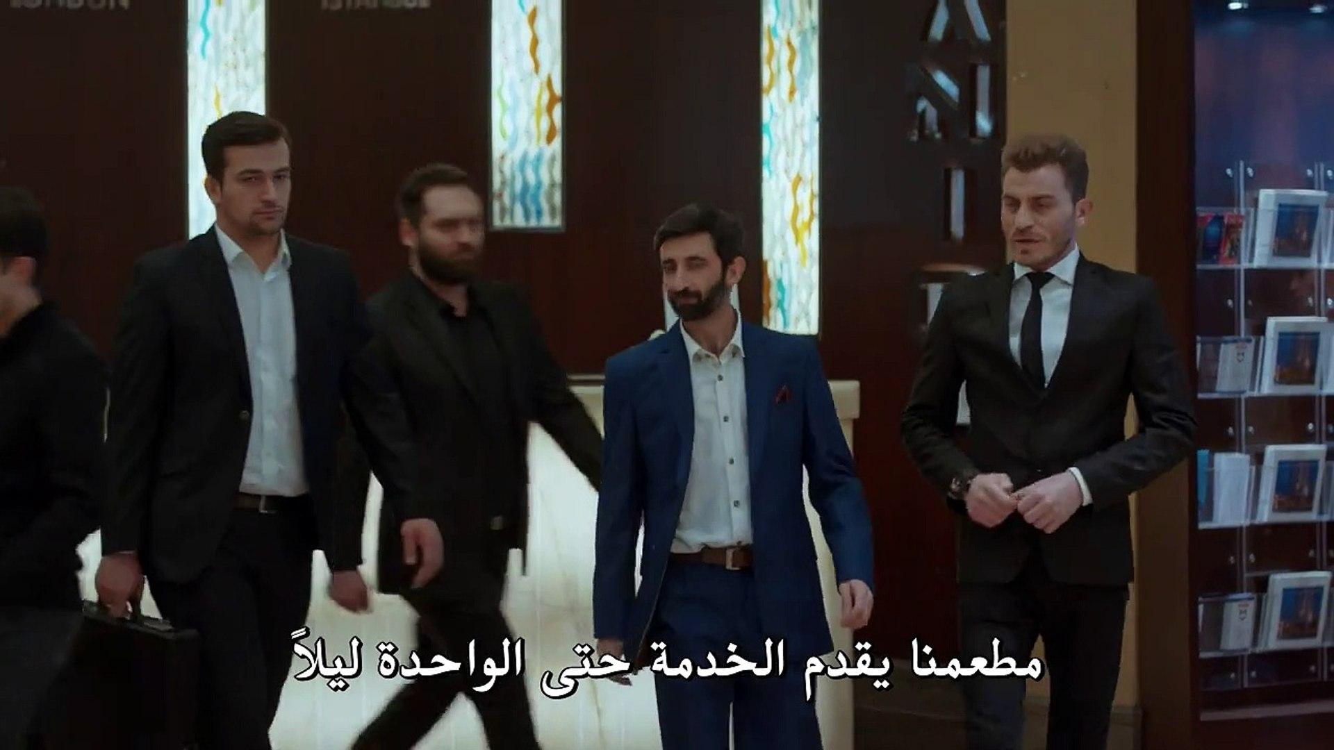 مسلسل العهد الموسم 2 الحلقة 25 القسم 3 مترجم للعربية