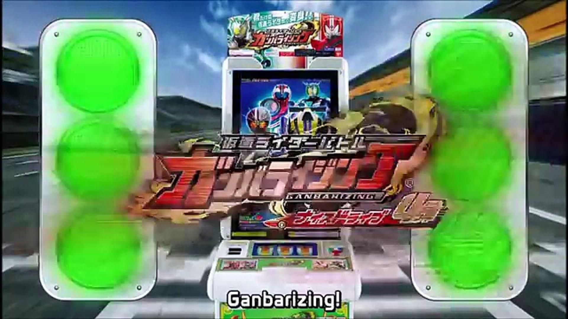 Kamen Rider Drive Commercials 4 (English Sub)