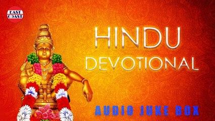 Hindu Devotional Songs | Audio Jukebox