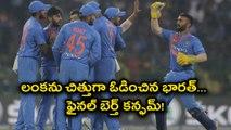 India vs Sri Lanka 4th T20 Match Highlights
