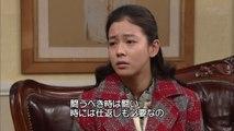ウンヒの涙 第52話