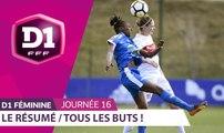 D1 Féminine, Journée 16 : Tous les buts I FFF 2018