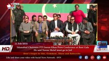 Islamabad Chairman PTI Imran Khan Press Conference at Bani Gala He said Nawaz Shrief must go to Jail