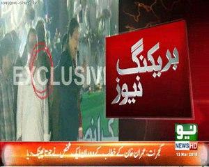 Imran Khan Ko Jota Lgny Per Fawad Chaudhry Ka Rade Amal