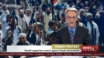 Yemen protest: Hundreds of Houthi supporters march against Saudi-led airstrike