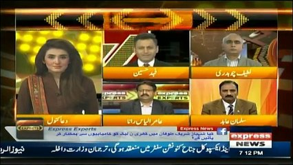 Express Experts - 13th March 2018