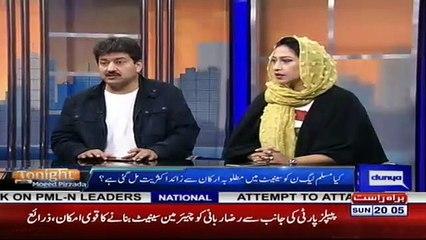 Hamid Mir on Nawaz Sharif Incident