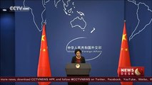 MOFA on Sino-Philippine ties