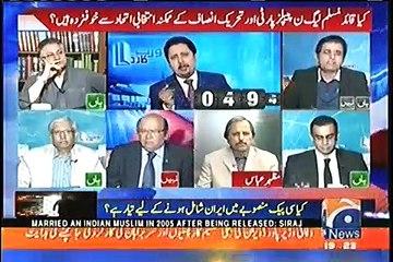 Agar Zardari Sahab Nawaz Sharif Se Mil Jatay Tou Aaj Ye Fateh Ke Jashan Mana Rehay Hotay - Irshad Bhatti Grills Nawaz Sharif