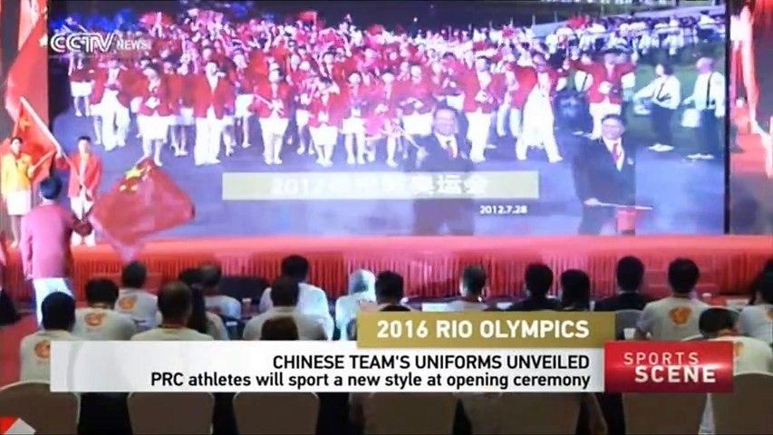 2016 Rio Olympics: Chinese team's uniform unveiled | Godialy.com