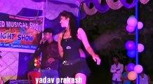 Bhojpuri Arkestra 2018 HD Video  Bhojpuri Super Hits Stage Showprakash yadav