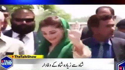 Ameer Abbas Grills Maryam Nawaz For Comparing Herself With Hazrat Fatima Zahra (S.A.) (2)