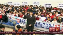 South Korea protests Japan's 'Takeshima Day' events