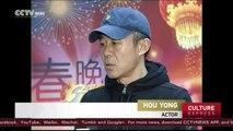 Rehearsals underway for 2016 CCTV Spring Festival Gala