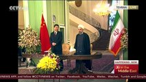 President Xi attends a joint press conference with Iranian President Rouhani