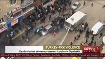 Deadly clashes between protesters and police in Diyarbakir