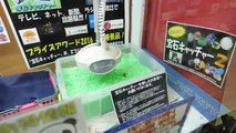Digging for gems at the arcade! Shiny UFO catcher wins at Everyday UFO Japan   Crane Couple in Japan
