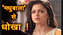 Drashti Dhami FILES serious COMPLAINT against makers of Madhubala for CHEATING !   FilmiBeat