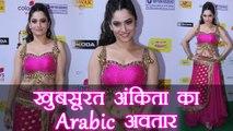 Ankita Lokhande Belly Dancer avatar at Mirchi Music Awards is MUST AWARDS; Watch Video | Boldsky