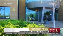 Chip designer ARM approves sale to SoftBank