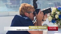 Greece Wedding: Couples have their dream weddings in Santorini