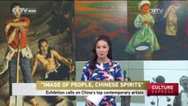 """""""Image of People, Chinese Spirits"""": Exhibition calls on China's top contemporary artists"""