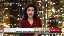 Car Bombing: 6 Jordanian guards killed at Jordanian-Syrian border