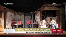 'Romeo And Juliet' In Palestine: Star-crossed lovers of the Gaza Strip