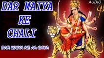 Sukhvinder - Dar Maiya Ke Chali - Dar Maiya Ke Aa Gaya