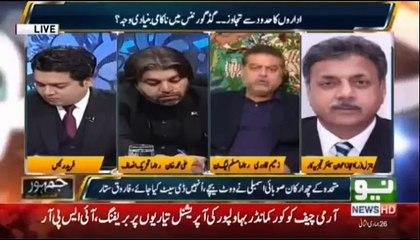 Zaem Qadri's criticism on Imran Zardari & Qadri