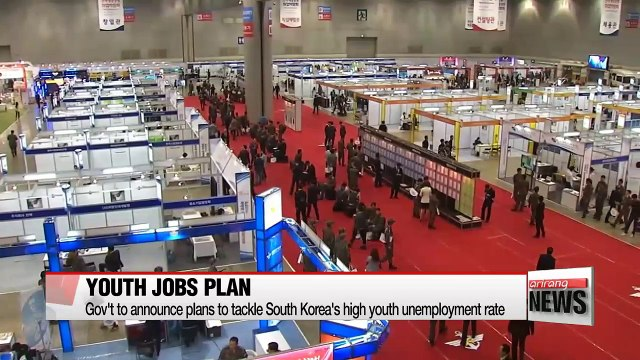Gov't to announce plans to tackle South Korea's high youth unemployment rate