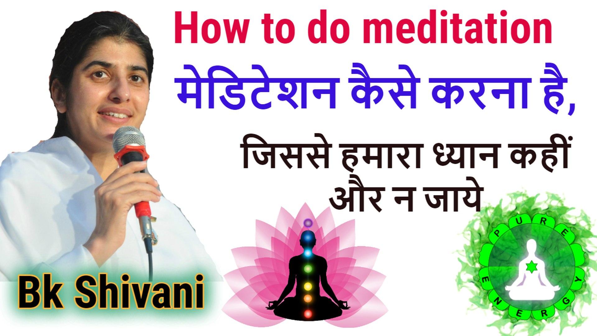 Bk Shivani Latest Speech, bk shivani latest Videos, bk shivani meditation,  bk shivani english, bk shivani hindi, bk shivani latest 2018, bk shivani  speech 2018, sister shivani speech 2018, siter