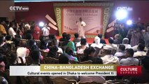 Cultural events opened in Dhaka to welcome President Xi