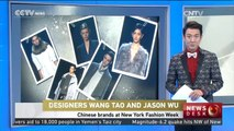 Chinese brands at New York Fashion Week